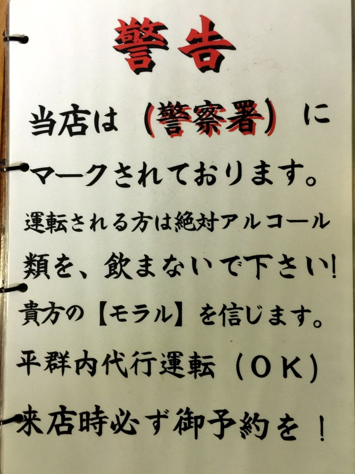 2015/01/img_0848.jpg